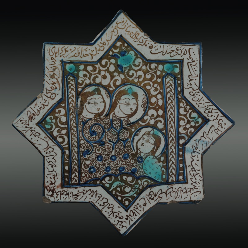 Star-shaped tile with feminine heads Iran, Kashan, XIIIth c.